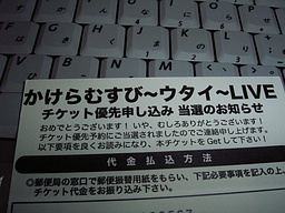 R0010226[1]